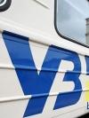Укрзалізниця витратила 160 мільйонів на модернізацію електричок