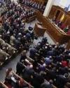 Депутати створили моніторингову місію Ради у зоні ООС