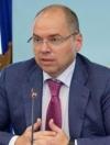 """Степанов обіцяє """"особливий режим"""" на свята"""