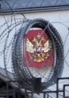 США ввели додаткові санкції проти Росії