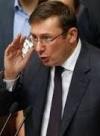 """""""Самопоміч"""" закликає відправити Луценка у відставку"""