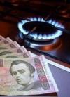 Міністр енергетики розповів, коли можуть подорожчати газ і тепло