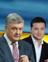 Результати виборів президента України опубліковані
