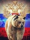 РФ збирається відправити своїх спостерігачів на вибори в Україні
