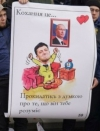 """На Банкову принесли """"валентинки"""" із Зеленським і Путіним (фото)"""