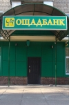 Ощадбанк подав ще один позов проти Укртелекому на 1,1 мільярда