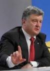 Президент вимагає швидкого слідства розкрадань в Міносвіти