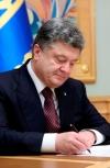 Порошенко підписав закон про банкрутство