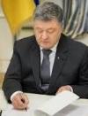 Президент призначив 86 суддів місцевих господарських судів