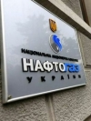 """""""Нафтогаз"""" подав скаргу до Єврокомісії на антиконкурентні дії """"Газпрому"""""""