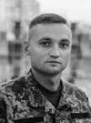 Луценка й Авакова просять контролювати розслідування смерті Волошина