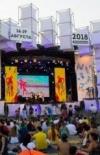 Koktebel Jazz Festival пройде на Трухановому острові
