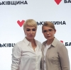 Приходько покинула Юлію Тимошенко