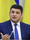 Пенсії з 1 липня зростуть для 2,5 мільйона українців - Гройсман