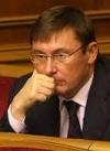 НАБУ зобов'язали порушити справу за е-декларацією Луценка