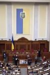Рада схвалила приєднання України до Метричної конвенції