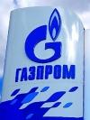 """""""Газпром"""" на 25% збільшив транзит газу до Євросоюзу через українську ГТС"""