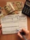 Заборгованість із виплатою субсидій зафіксували у 19 областях