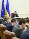 Кабмін погодив ще трьох губернаторів від Зеленського