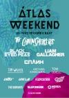 Atlas Weekend 2019: програма на всі дні, учасники фестивалю і ціни на квитки