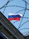 Уряд розширив санкції проти Росії