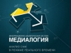 В России составили рейтинг самых влиятельных СМИ</a>