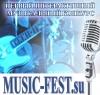 Стартовал Первый Международный Интерактивный Музыкальный Фестиваль эстрадного творчества MUSIC-FEST.SU</a>