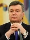 ГПУ хоче побачити Януковича 22 листопада
