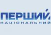 """Національна телекомпанія України заперечує звинувачення у """"лідерстві за кількістю джинси"""""""
